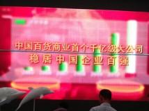 吴江LED显示屏租赁